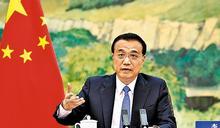 李克強:中國GDP全年有望正增長
