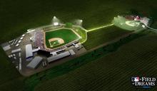 大聯盟玉米田棒球賽 宣布於明年8月13日重啟