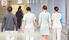 逾半受訪護士計劃移民 護協擔心經驗護士青黃不接