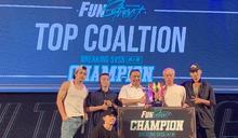 新北FUN街頭街舞決賽 全台菁英團隊競逐最高榮耀