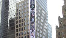 聯合國大會開議 時報廣場放送「Taiwan can help」廣告