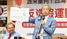 法稅真改革 良心救台灣(46)-獎金黑歷史 人民淪為獵物嗎?