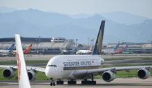 新航A380客機變身餐廳 意外熱賣