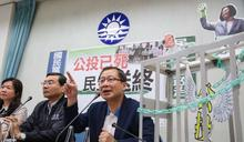 【Yahoo論壇/黎家維】公投「送終」!「今日台灣」漸成「昨日香港」
