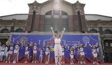 6月新娘熱情獻舞 Kimiko為臺中國際舞蹈嘉年華代言
