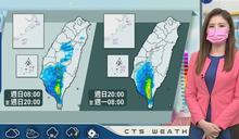高屏地區大雨特報 山區嚴防強降雨