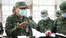 10軍團視導異地辦公整備 防患未然