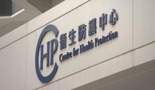 本港新增一宗新冠病毒輸入個案 無本地確診
