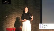 Shirley Liu,永不停止追夢的人生:當上萊雅集團副總裁後,她爭取登上 TED 舞台