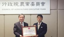 【Yahoo論壇/陳建甫】台灣農業生重病 官員卻只求三年之艾