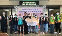 台中海線成立第16家愛心食物銀行