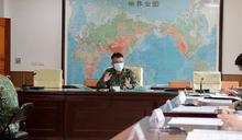 陸軍航特部提報戰術任務行軍整備規劃