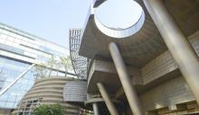 數碼港籌劃全球首個網上巡迴保險科技會議香港站活動