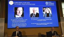 諾貝爾物理獎揭曉 連續第2年授予天文領域學者