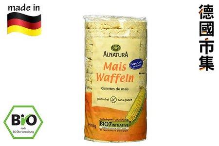 德國Alnatura 有機無麩 海鹽清香粟米脆餅 110g
