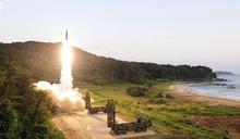 紐時:兩韓軍備競賽 威脅印太穩定