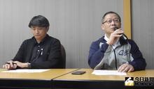 中職/猿象本壘攻防戰爭議 下周一中職將召開總教練會議