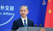 美打擊「獵狐」起訴8特務 北京不認帳:非中國執法人員