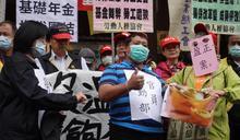 勞動基金涉貪 勞團諷:勞保多繳,官員吃飽飽