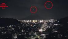 【有片】鹿兒島直播驚現不明飛行物體 網友興奮:是幽浮在打空戰