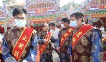 王金平邀祈福 黃偉哲陳其邁潘孟安出席 (圖)
