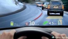 華碩車用電子布局跨大步 旗下宇碩發表MAVE光學技術