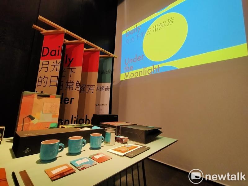 國美館與大毅老爺跨界聯名推出中秋禮盒。唐復年/攝