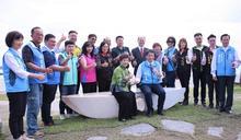 花市與高千穗町締盟周年紀念 同舟共渡藝術裝置揭幕