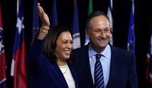 美國大選:意外推動領導人配偶平權的哈里斯丈夫