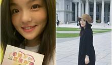 徐佳瑩宣布懷孕!結婚2年準備當媽「現在我有兩顆心臟」