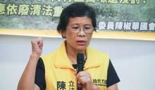 綠中執委涉學甲爐碴案只罰6000 陳椒華:一黨獨大絕對是災難