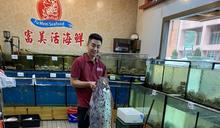 宜蘭東澳捕獲近5公尺長地震魚 (圖)