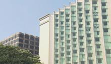 【即日焦點】帝苑酒店共四員工染疫 酒店業設新指引「住宿度假」每間房不超五人;世界糧食計劃署獲諾貝爾和平獎 表彰其對抗饑荒
