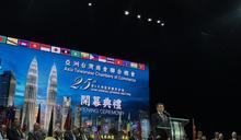 亞洲台商總會大馬開幕 蔡其昌:台灣精神走出世界