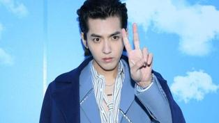 Chinese Star Kris Wu Detained by Police for Suspicion of Rape