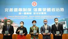【Yahoo論壇/侍建宇】政治「軟清洗」開始 北京全面接管香港的路徑