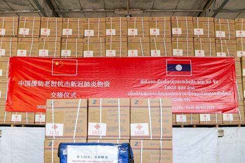 Medical supplies donated by China to help Laos fight the coronavirus pandemic are stacked in Vientiane, Laos. Photo: Xinhua