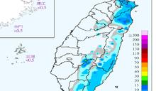 輕颱蓮花生成明防大雨 還有2熱帶擾動恐成颱