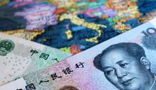 中國搶攻疫後時代機先,美國和台灣小心!