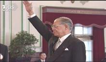 蔣經國選副手! 李登輝因「尊蔣」路線登大位