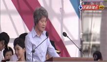 緊張口誤! 國慶預演僑胞代表脫口「蔣總統閣下」