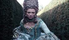 變色龍:蒂妲絲雲頓 奠定女神地位代表作