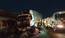 中山高2輛貨車追撞 1重傷1人OHCA