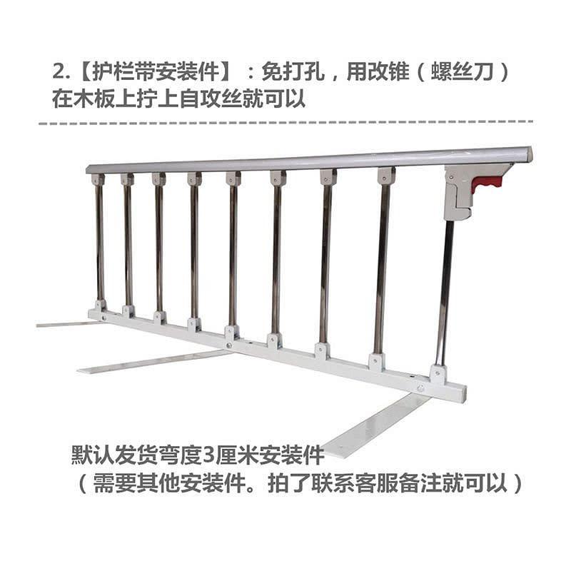 折疊兒童防摔床邊圍欄