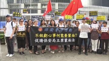 團體促政府訂立禁蒙面法