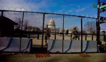 拜登就職倒數 國會大樓附近失火一度封鎖