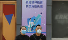 中國強推疫苗外交,為的是哪椿?