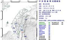 7:10台東外海發生規模5.4地震 最大震度綠島4級