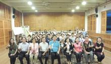 宜縣榮獲全國第60屆中小學科展縣市團體總冠軍 林姿妙表揚