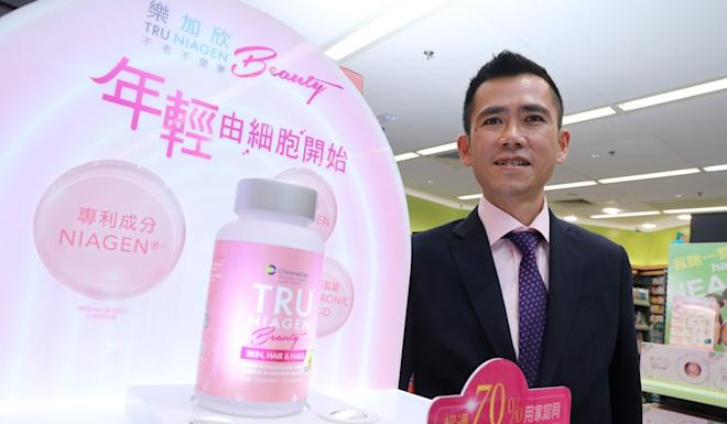 Samuel Lee, managing director of Watsons Hong Kong, a unit of AS Watson Group, says sales of health supplements have soared amid the Covid-19 pandemic. Photo: Dickson Lee
